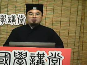 道教符咒法术雷法讲解视频教程
