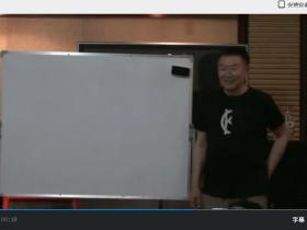王力平老师2017年6月大连安波金丹班43个视频加录音