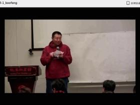 王力平老师2017年2月上饶内丹班28个视频加讲义加导引录音