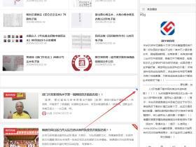 国学资料网关于国学古文化技术培训的推广收费发布公告!!