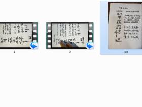 茅山瑶池启教中级法视频加资料电子版