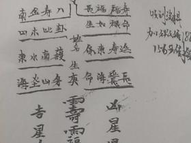 茅山瑶池启教高级法视频加资料电子版
