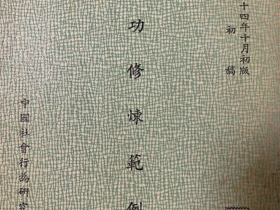 崑崙仙宗道功修煉範例91页电子版