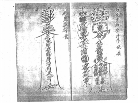 茅山五雷法185页电子版