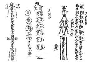 六壬神功过客465页电子版